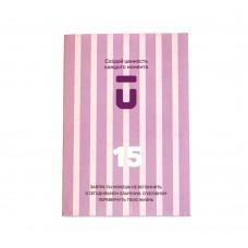 блок-органайзер №15